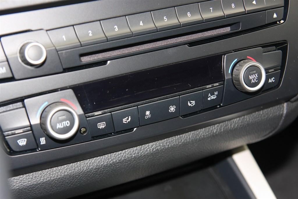 宝马1系(进口)中控台空调控制键