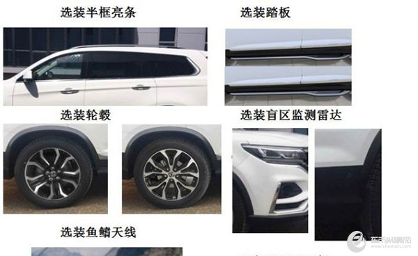 5t发动机 东风景逸x7申报图曝光